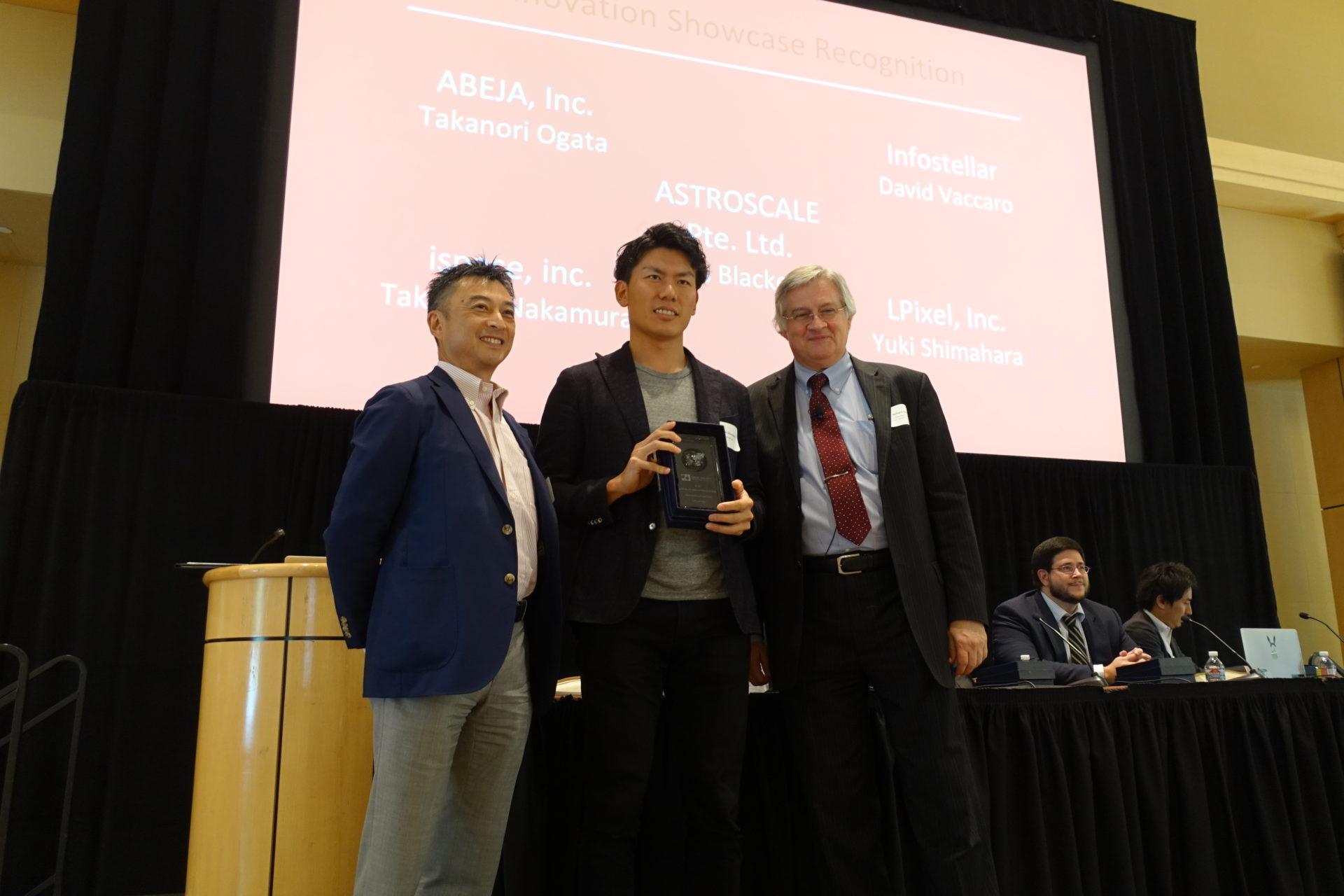 japan us innovation awards 2018 にて innovation showcase に選出